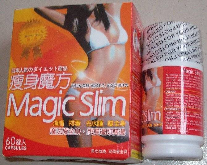 Magic Slim-Weight Loss Slimming Diet JAPAN-60 Pills novelty