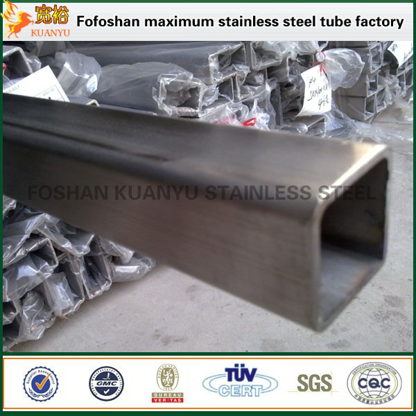 Decoration Used Stainelss Steel Square Tubing