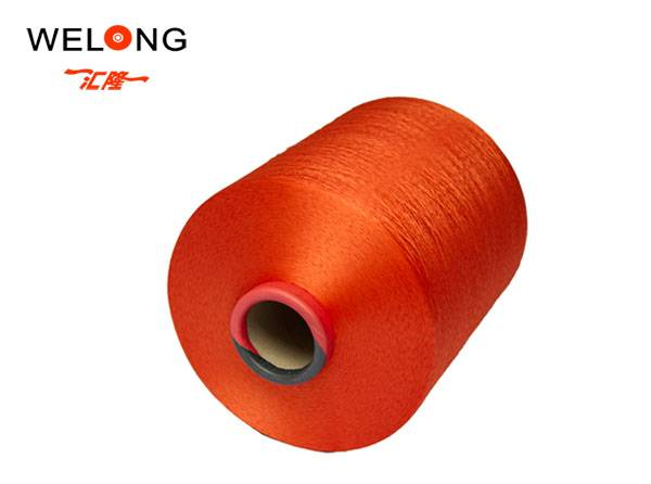 polyester textured yarn manufacturer