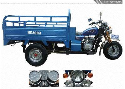 HUASHA 150CC motor-tricycle cargo box tricycle  HS150TR-C3