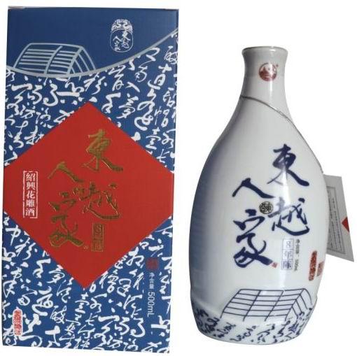 Baita dongyuerenjia shaoxing huadiao wine 8 years aged 500ml