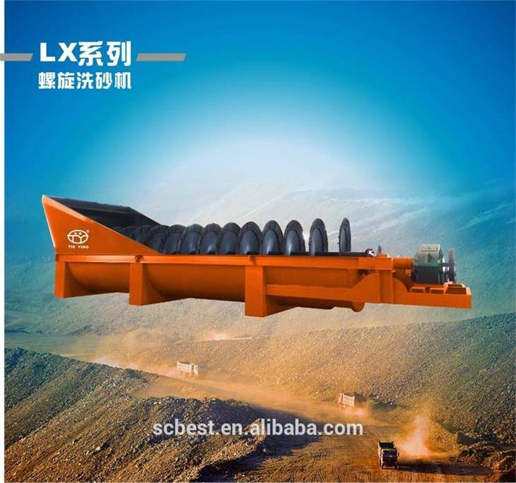 good quality spiral sand washer and washing machine for coal mining and crushing process best price