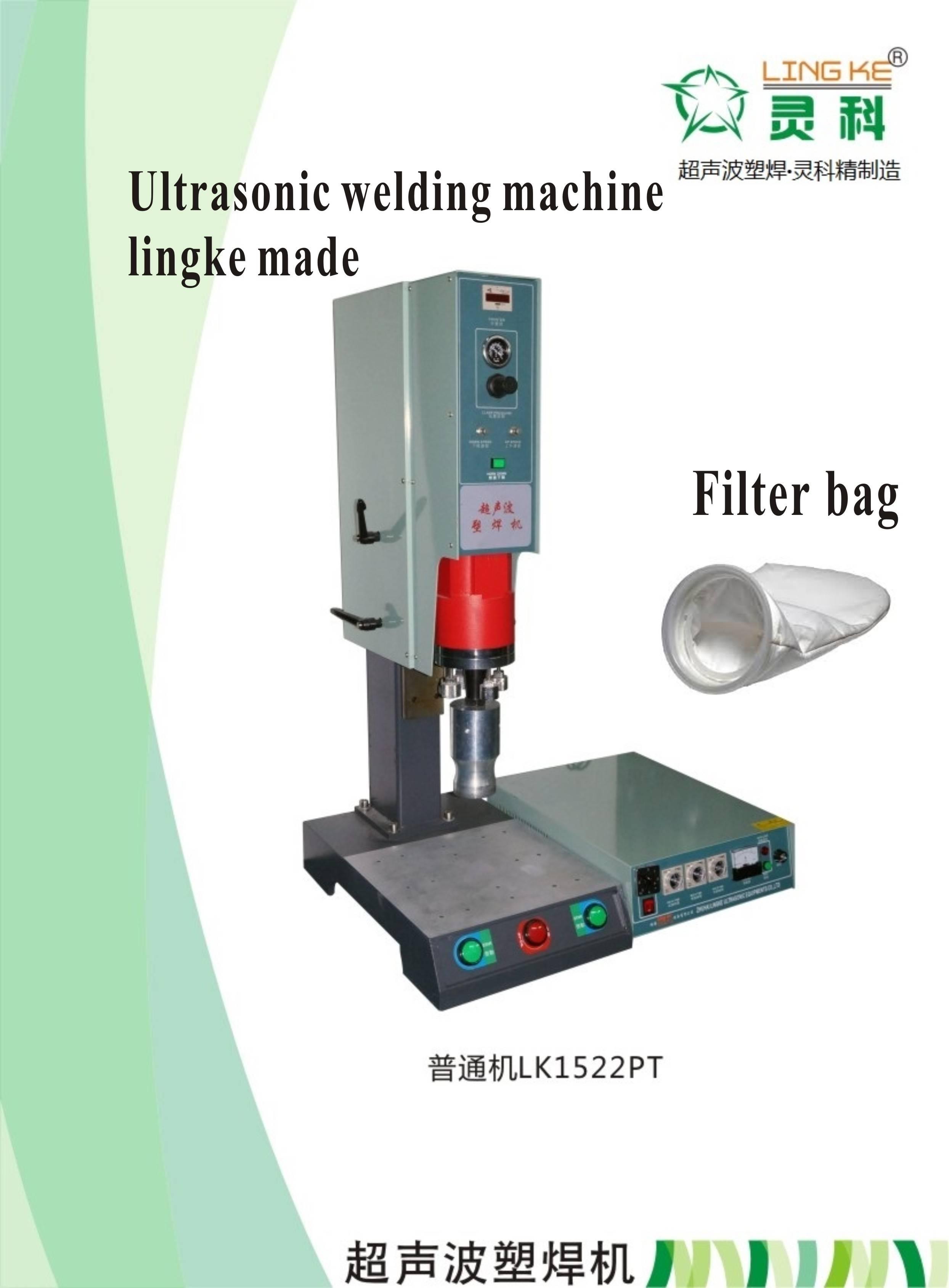 Ultrasonic Plastic Welding Machine for ABS Thermoplastics