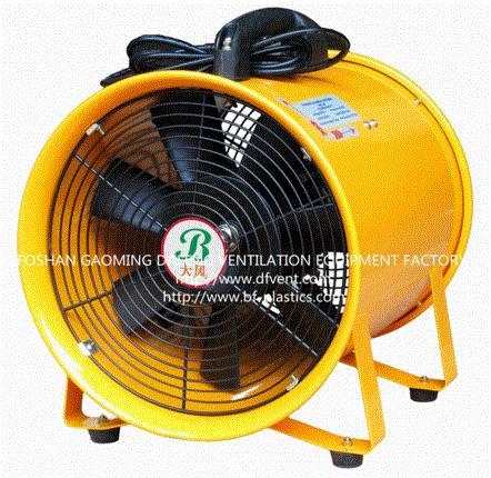 300mm super speed industrial portable ventilator