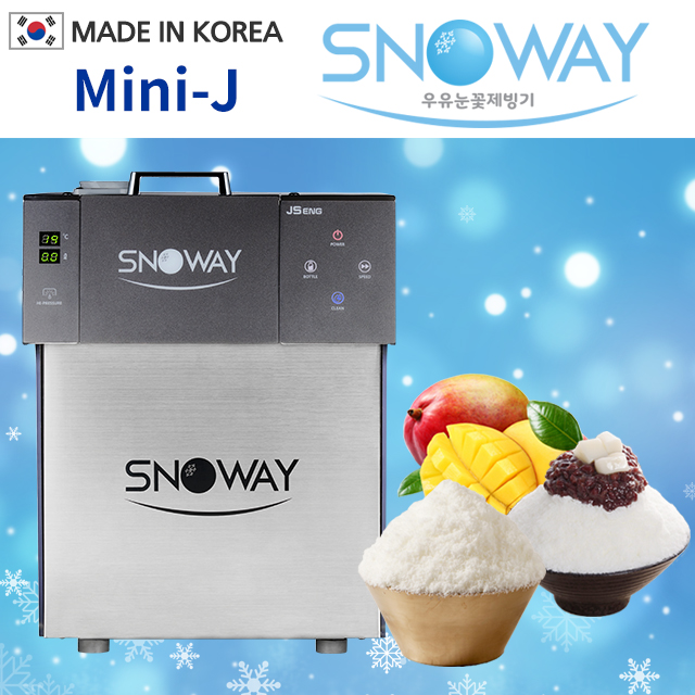SNOWAY, Snow Flake Ice Machine, Mini-J