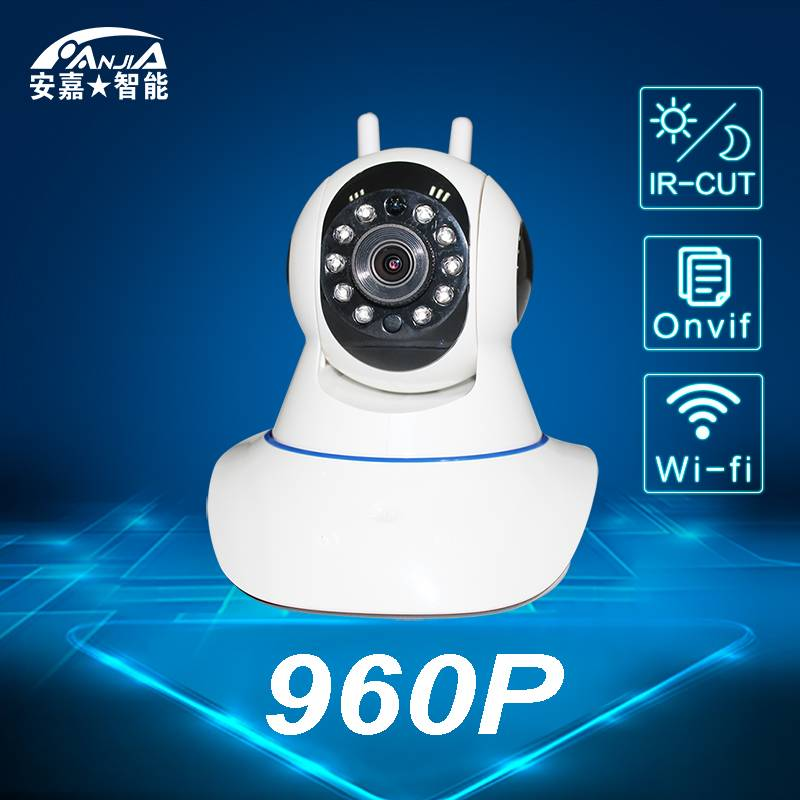 ANJA OEM Wireless Security IP WiFi Camera