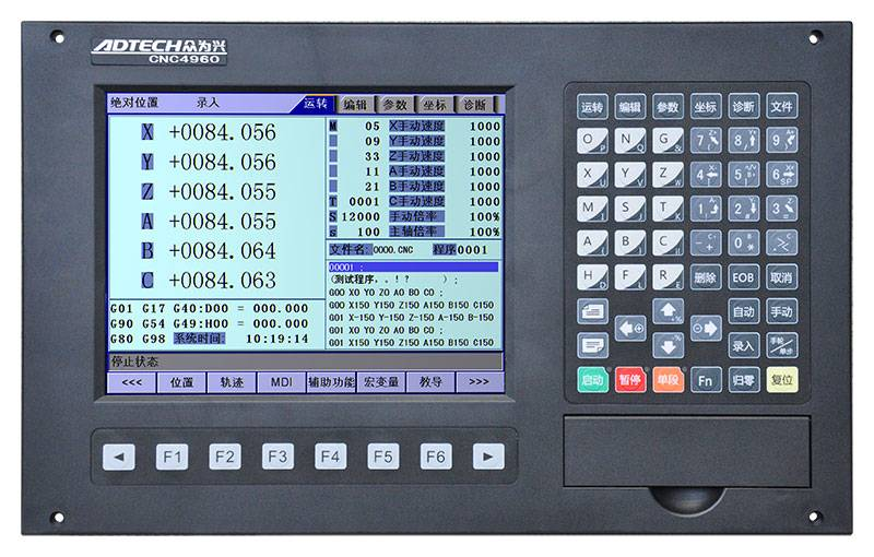 ADT-CNC4960 6 Axis CNC Milling Controller
