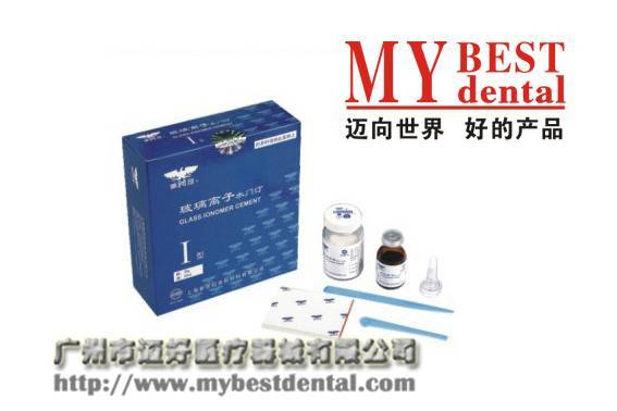 china dental-oral care-glass lonomer cement