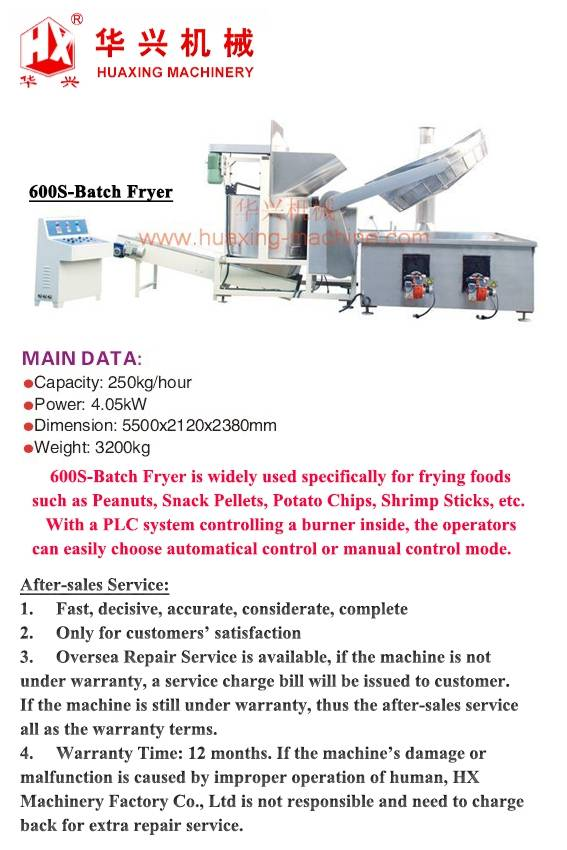600S-Batch Fryer