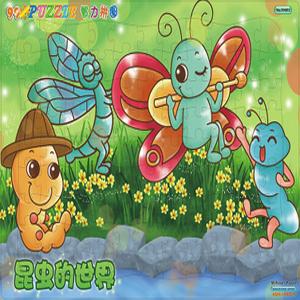 art-puzzle 99pieces