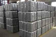 Sell Zinc Ingot 99.995% for Sale Cheap Price
