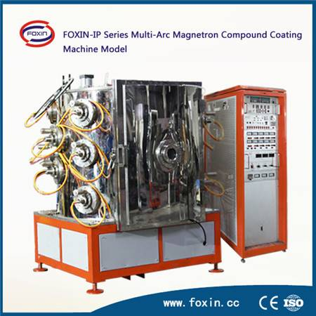 Watch Titanium Coating Machine