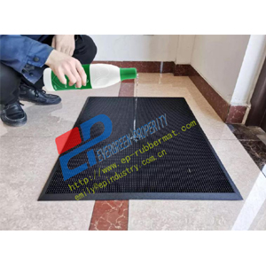 Rubber Disinfection Mat from Qingdao singreat(Evergreen Properity)
