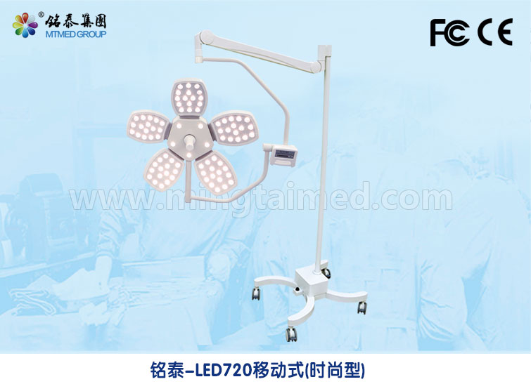 Mingtai LED720 LED520 fashion model mobile operation light