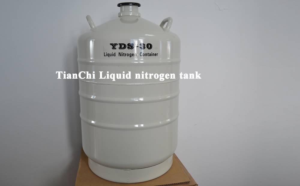 tianchi YDS-30-210  dewar liquid nitrogen container