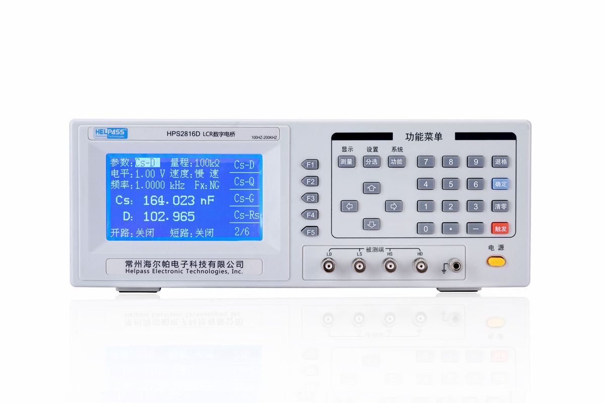 HPS2816D Digital LCR Meter 50Hz-200kHz with Frequency RLC meter