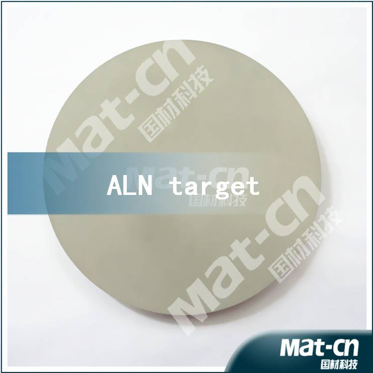 AlN sputtering target(MAT-CN)