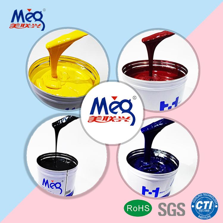LED UV ink for offset printing
