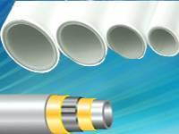 Aluminum plastic composite pipe