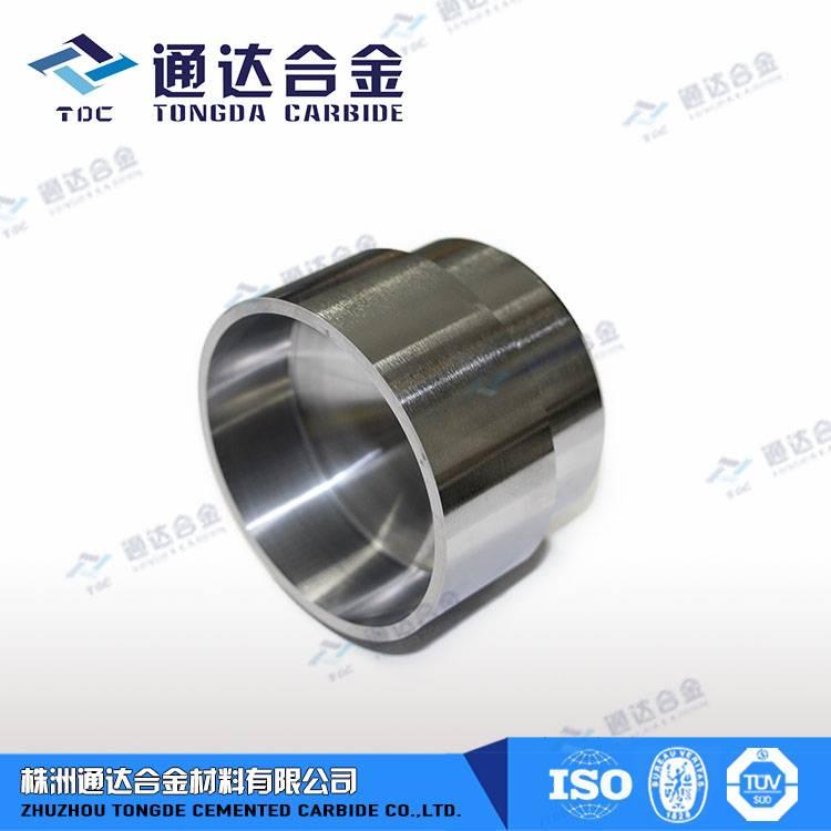 Carbide High Pressure Nozzle