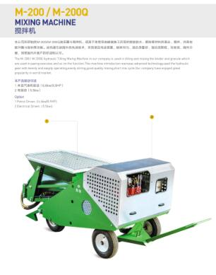 Mixer Machine (M-200 hydraulic tilting mixing machine)