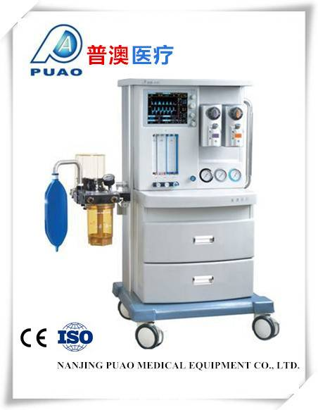 2015 Hot Anesthesia Machine Price with Two Vaporizers