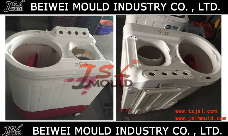 Washing Machine Plastic Shell Injection Mould