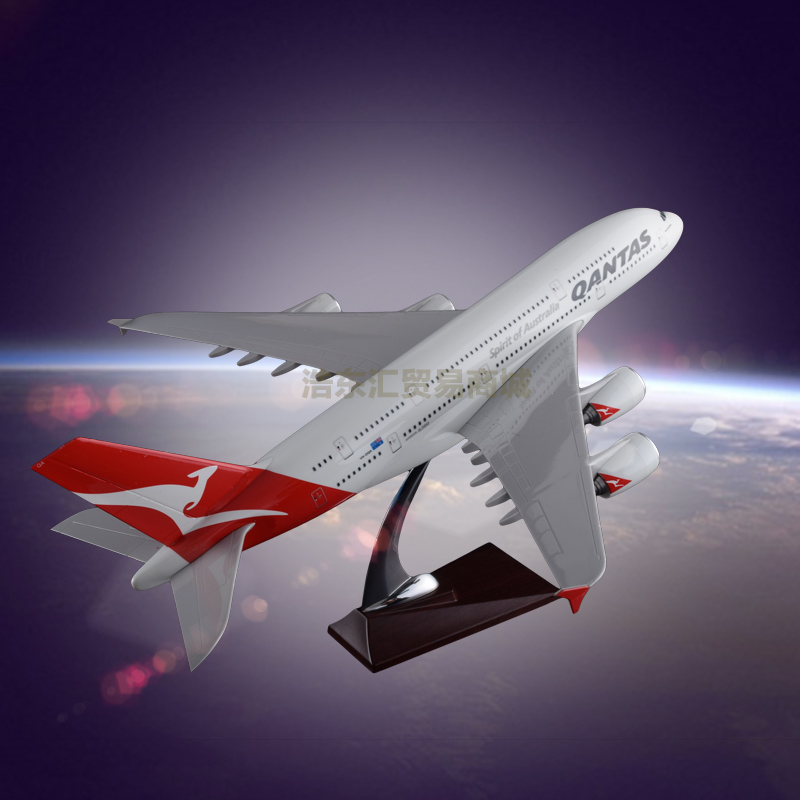 Model Airplane OEM Airbus 380 Qantas Airways Resin Engine Blade Hollow Design Manufacture