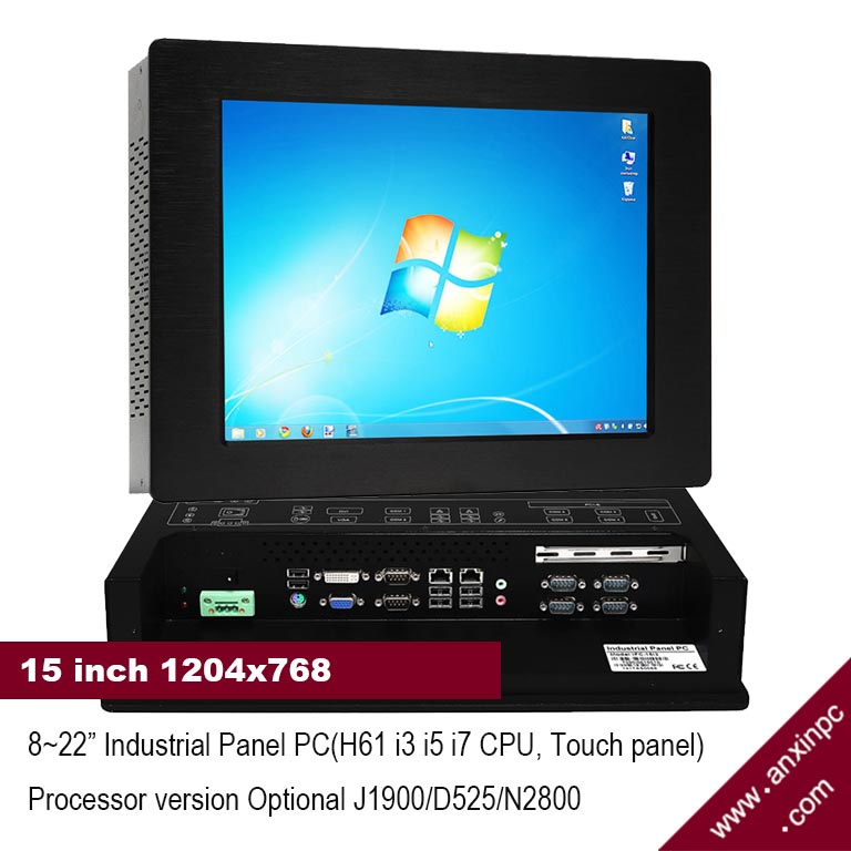 15 inch industrial panel pc all in one touch screen PC IPC-15i7