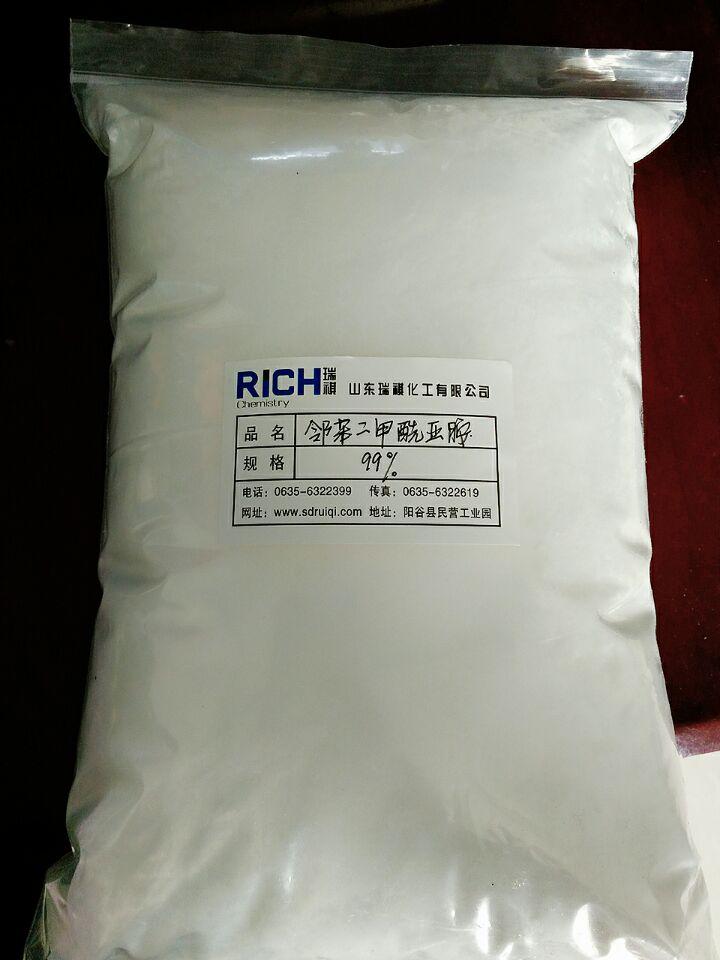 Industrial Grade Phthalimide 99%
