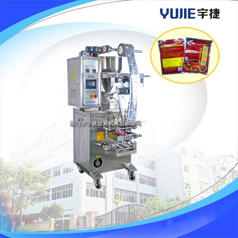 Starch Powder Packing Machine(YJ--60CF)