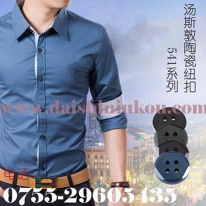 Round shirt man  buttons
