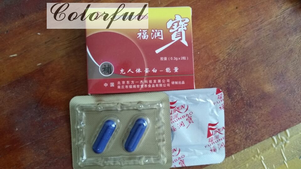 furunbao 2 pills Men Herbal Sex Pills