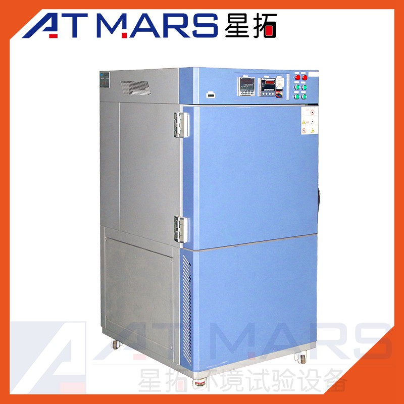 ATMARS Laboratory Ultimate Vacuum Drying Ovens