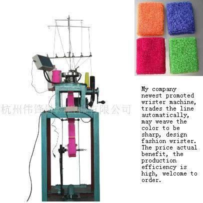 Wristguard Knitting Machine