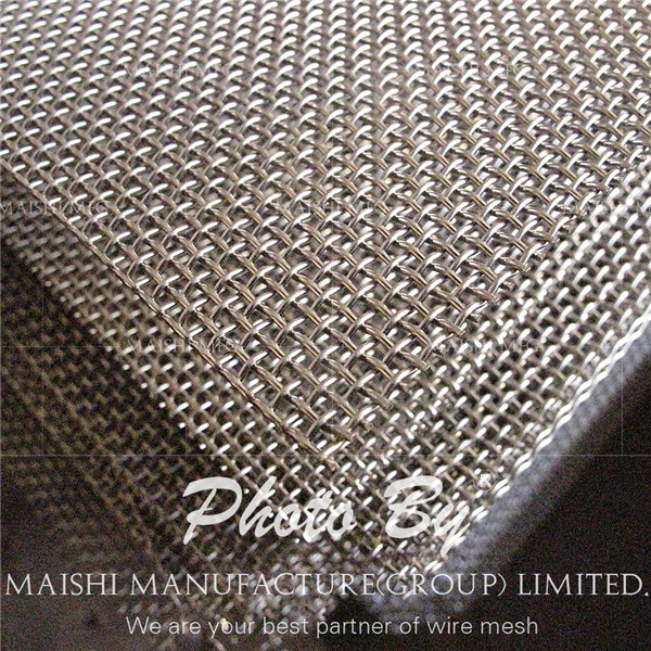security screens safety mesh
