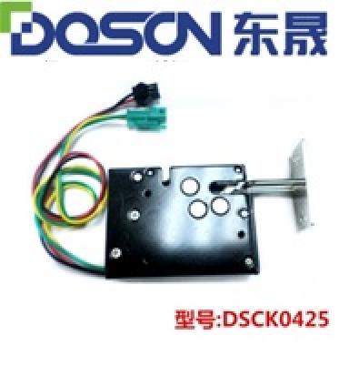 Electric Lock (DSCK0425)