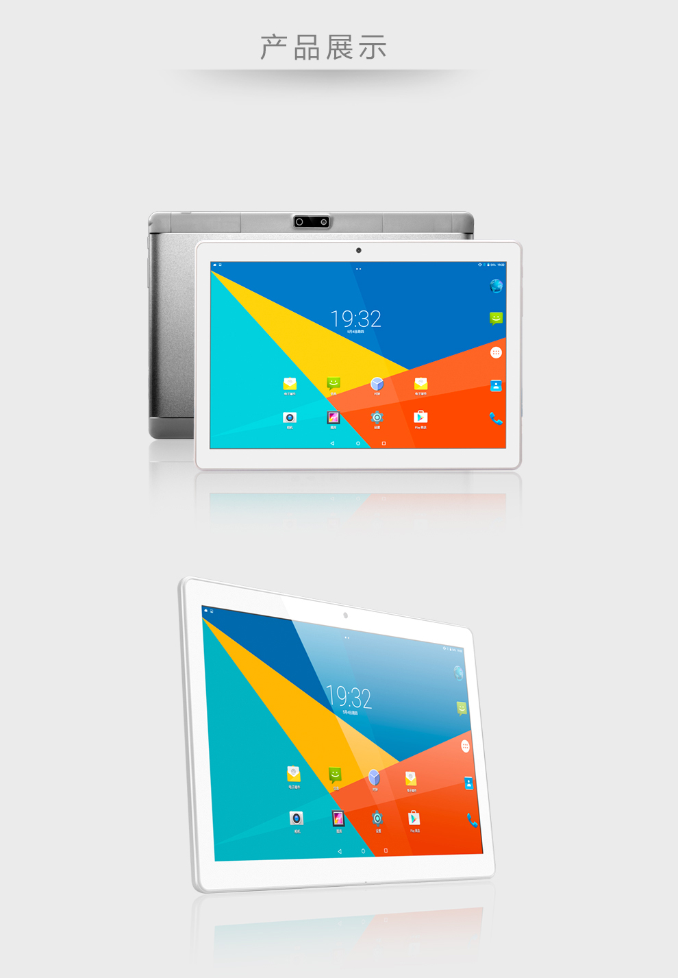Tablet PC 8.0 inch 8001280 Pixels IPS Android 6.0