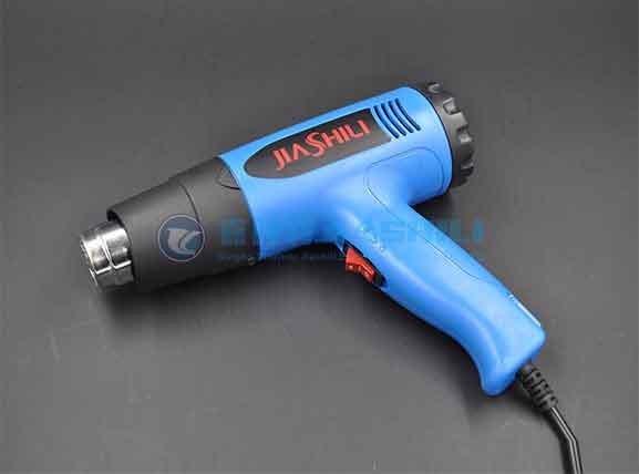JSL-2011 1800W HOT AIR GUN