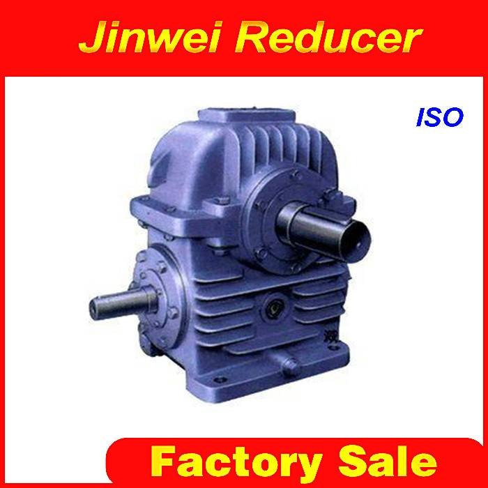 CW series cylindrical worm reducers/gearbox