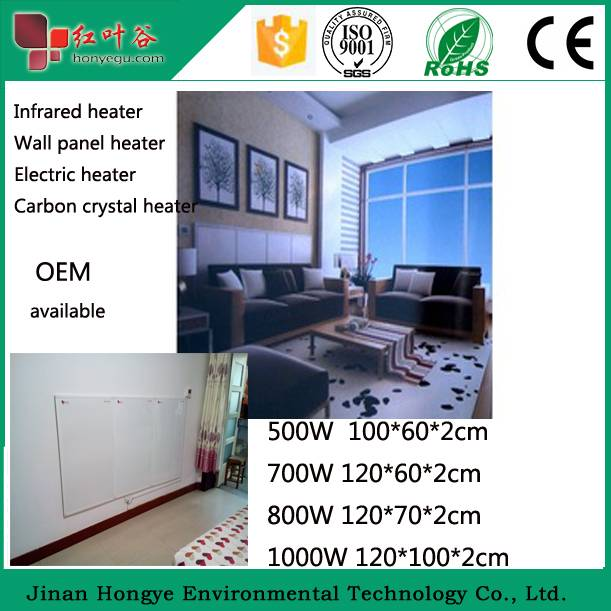 Carbon Crystal Heater 5, 000 Hours Lifespan Infrared Heater