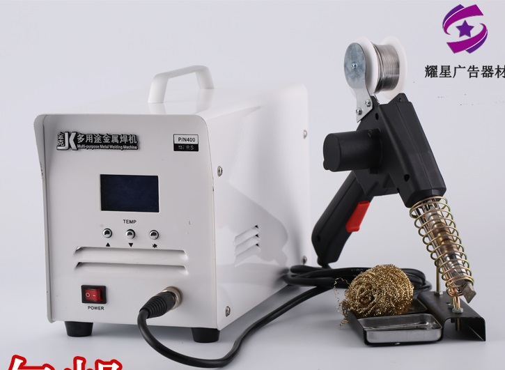 An automatic soldering machine
