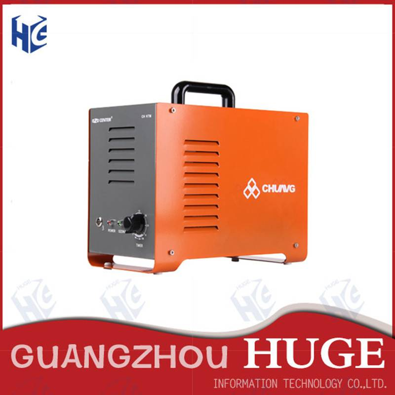 New 5g Household Air Purifier For Kitchen Bedroom Washroom Remove Odor
