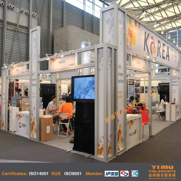 Pavilion Booth Builder