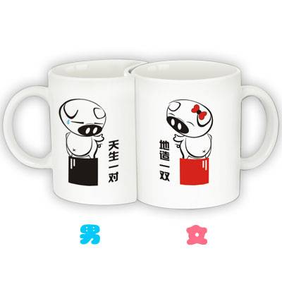 sublimation coated couple mug