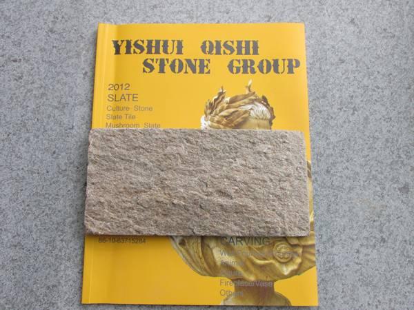 Natural Mushroom Wall Stone