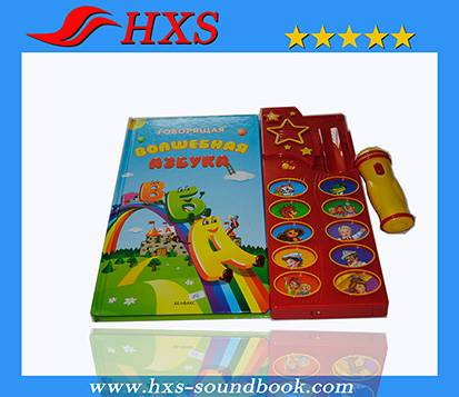 Best Alibaba Supplier ABS Material 2015 Hot Selling Learning Machine With Star and Microphone