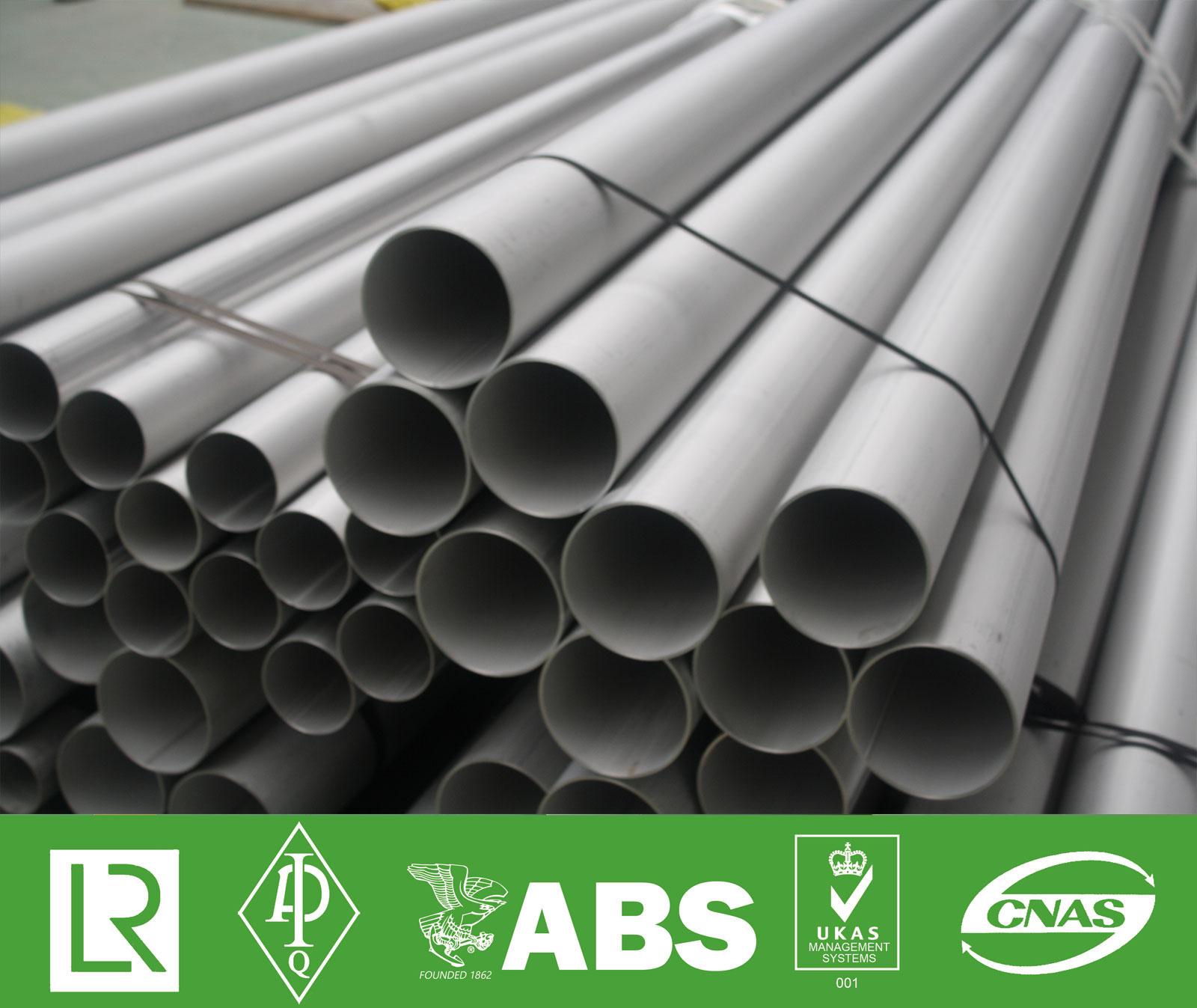 Stainless steel welded tubes for boiler