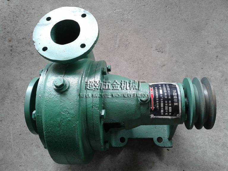 3 Inch Agricultural Horizontal Type Centrifugal Pump Sand Suction Pump