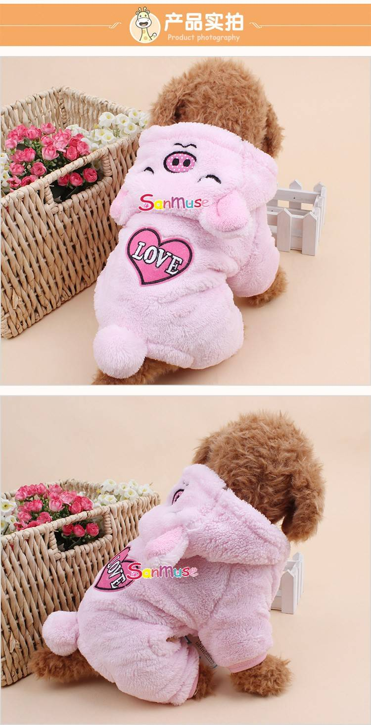 New Fashion Cartoon Dog Clothes Soft Cotton Puppy Coat Apparel Coral pig design
